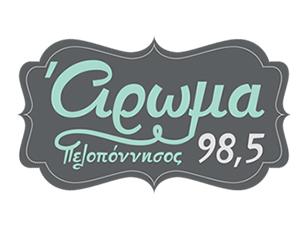 ΑΡΩΜΑ FM 98.5