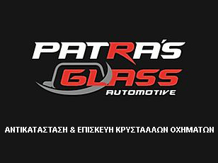 patras glass